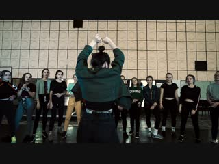 ROCK YOUR BODY 2019  KATY'S WORKSHOP - CHOREO  Gimme The Loot - #BEONEDANCE