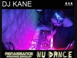 DJ KANE &amp LEX-STALKER - BURGER SMOKE BAR