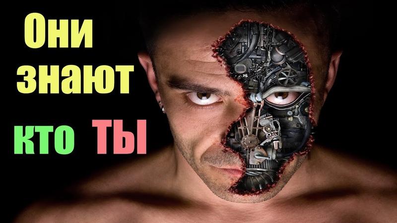 Клон против Биоробота Как нас истребляют Сон Разума