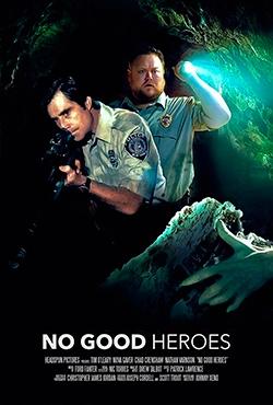 Нет хороших героев