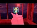 За моналит отрывок из видео