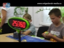 Соревнование по сборке Кубика-Рубика для детей от 8 до 14 лет.