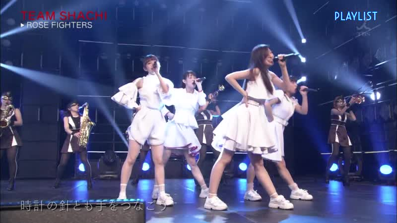 TEAM SHACHI - Rose Fighters - Playlist (TBS) 20190129