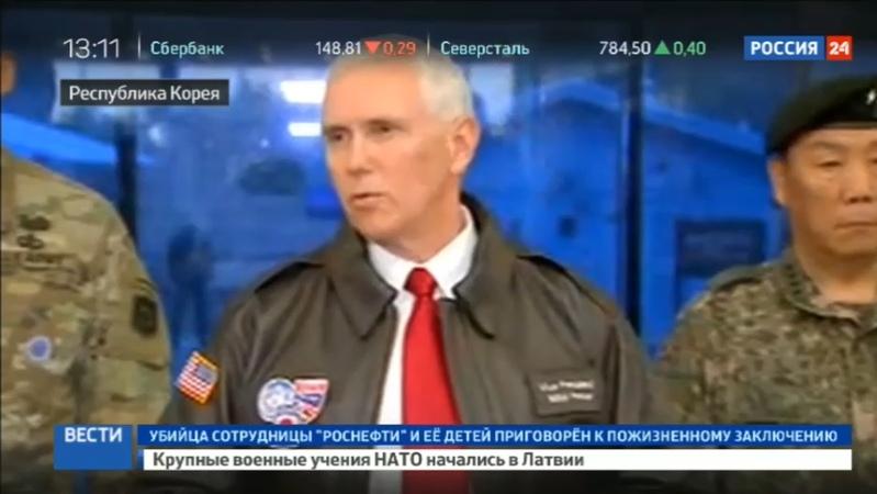 Новости на Россия 24 • Стратегическое терпение кончилось США отправляют к берегам КНДР еще два авианосца