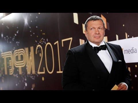 Владимир Соловьев в авторитете у россиян
