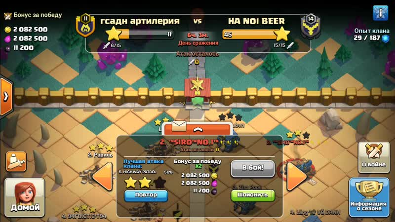 Clash of Clans_2019-01-16-13-54-16.mp4
