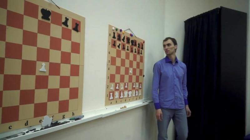 Шахматный турнир в клубе Интеллект. Мастер-класс с МГ Борисом Савченко