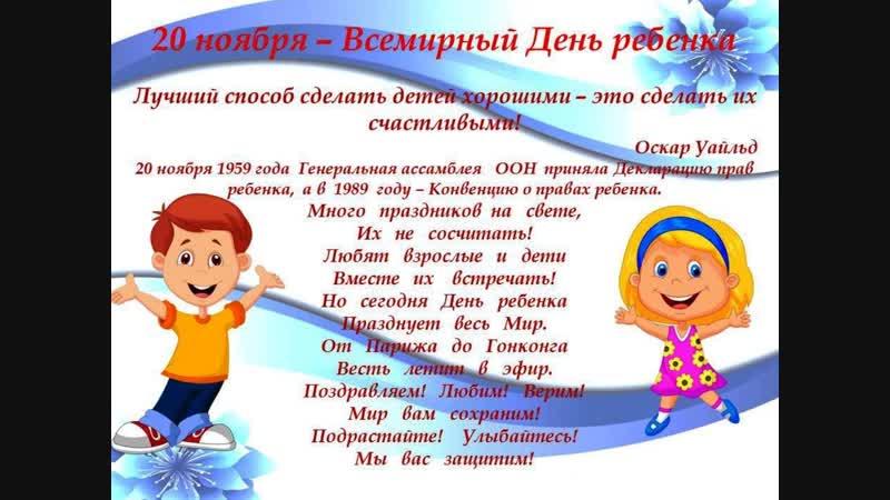Конкурс плакатов Вот оно - СЧАСТЬЕ!, посвященный Всемирному Дню Ребёнка.