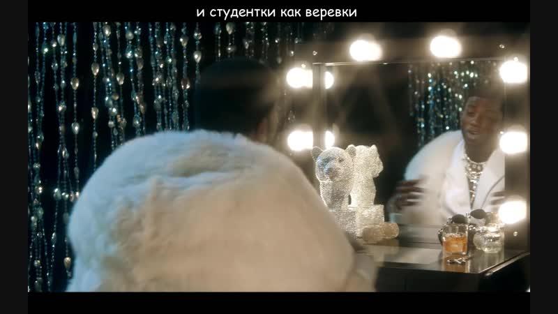 Gucci Mane, Bruno Mars, Kodak Black - Wake Up in The Sky|Перевод на русский|Russian subs