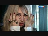 Андрей Малахов. Прямой эфир. Светлана Лобода: жизнь, слезы и любовь – 08.11.2018