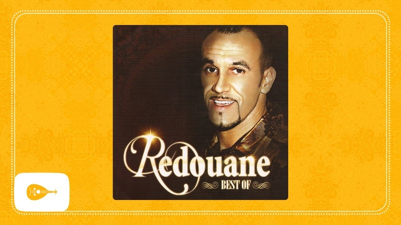 Cheb Redouane - Rani Mrabab El Youm / الشاب رضوان