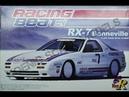 Обзор Mazda RX 7 Bonneville Racing Beat Aoshima 1 24 сборные модели
