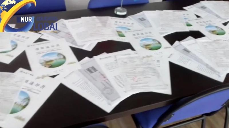 Приглашения полных грантников в ГОС ИНСТИТУТ в ЦЗЯНСУ