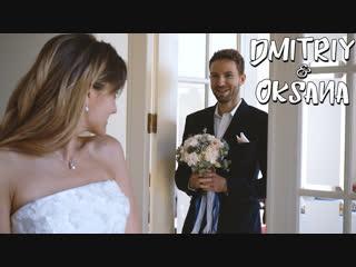 СПБ Оксана & Дмитрий свадебный клип видеооператор видеограф на свадьбу свадебная видеосъемка свадебное видео