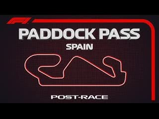 F1 Paddock Pass: Post-Race At The 2019 Spanish Grand Prix