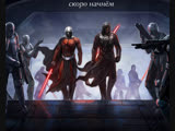 Star Wars Knights of The Old Republic #2