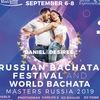 RUSSIAN BACHATA FESTIVAL 2019 SPB