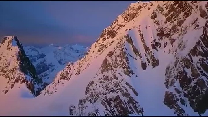 Ария - Бивни черных скал (Вертикальный предел)