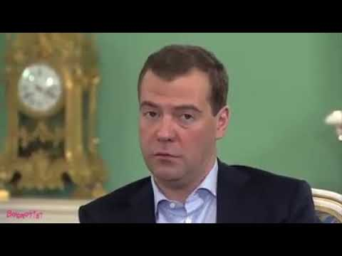 Медведев заявил, пора нам собирать бутылки