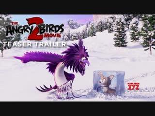 Первый трейлер angry birds в кино 2