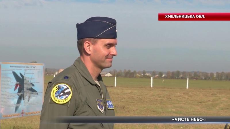 Натівські літаки в українському небі - «Чисте небо-2018».