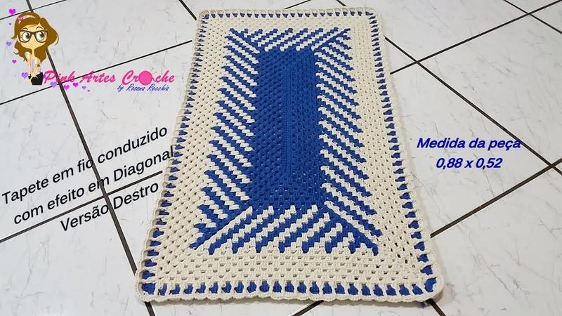👊 Versão Destro Tapete em fio conduzido com efeito em diagonal Pink Artes Croche