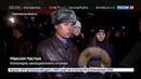 Новости на Россия 24 • В Саратовскую область в родную часть вернулись лётчики военно-транспортной авиации