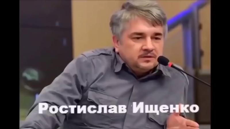 Ростислав Ищенко П.у.т.и.н заявил о приостановке участия Р.о.с.с.и.и в Договоре РСМД