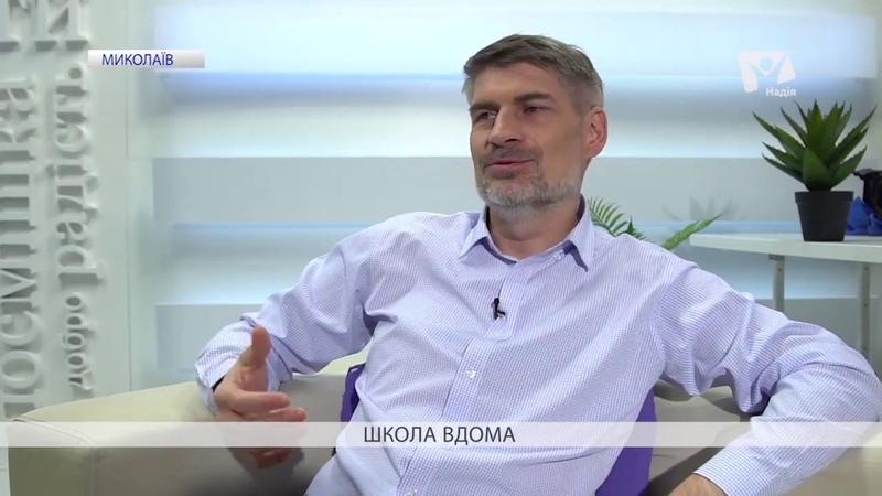 Плюси й мінуси домашньої освіти в Україні