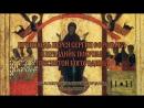 Проповедь иерея Сергия Ефремова в праздник Покрова Пресвятой Богородицы