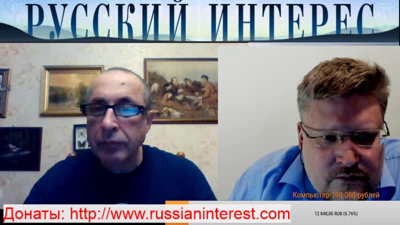 Почему Россия не Америка 20 лет спустя Протекционизм ВТО Андрей Петрович Паршев в гостях РИ