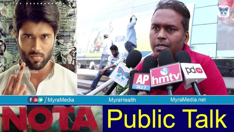 Nota Telugu Movie Public Talk | Nota Movie Review | Vijay Devarakonda | Mehreen Pirzada | Myra Media