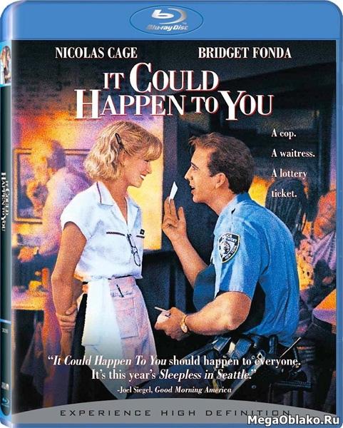 Счастливый случай / It Could Happen to You (1994/BDRip/HDRip)