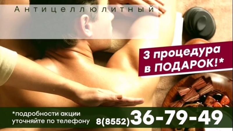 VID_32610925_155625_445.mp4