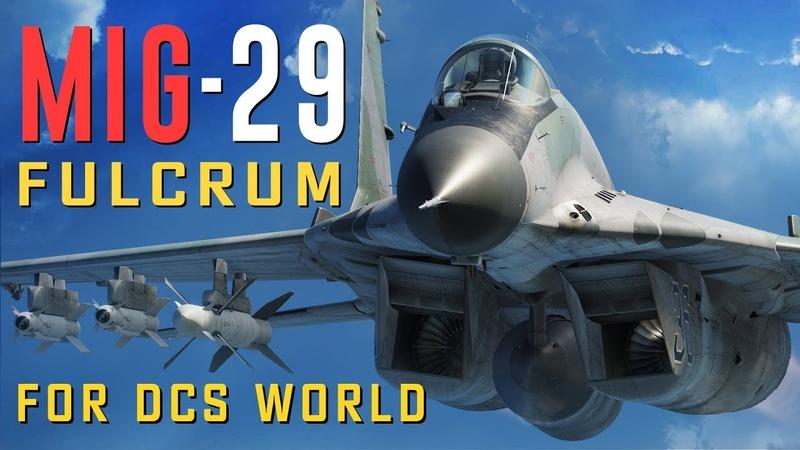 MiG 29 for DCS World Trailer