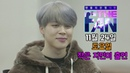 SBS [더 팬] - 18년 11월 24일(토) 첫 방송! - 방탄소년단 지민 ver. / 'THE FAN' (BTS Park Ji Min ver.) Preview