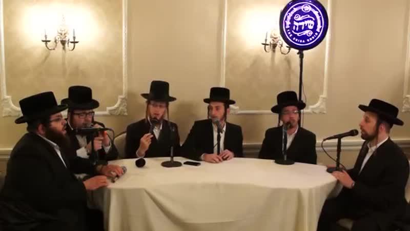 Shira Choir