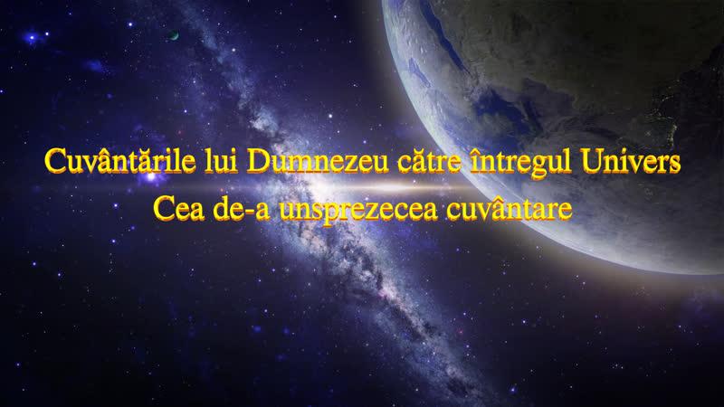 """Cuvântul lui Dumnezeu""""Cuvântările lui Dumnezeu către întregul Univers""""Cea de-a unsprezecea cuvântare"""