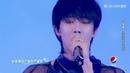 180809 潮音战纪 (Chao Yin Zhan Ji) - Vin and SEVENTEEN The8 - Twinkle Twinkle 小星星