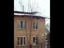 В Первомайском, обвалилась крыша жилого дома.Ул. Партизанская 12. Не выдержала тяжести мокрого снега