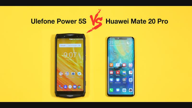 Справление Батареи Power 5 VS Huawei Mate 20 pro