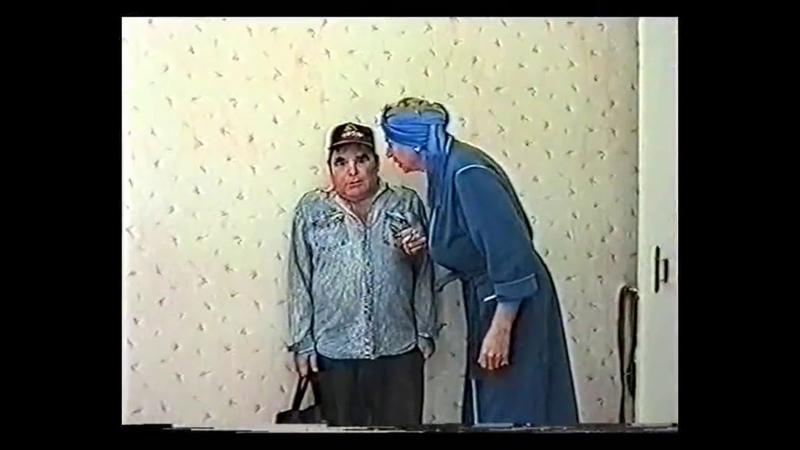ШШМ - Туңып үлә бит, хәйван!