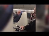 Ольга Бузова в самолёте
