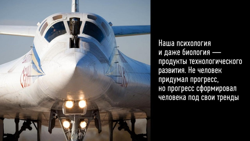 Виктор Аргонов Project - Переосмысляя прогресс - Часть 5: там, за чертой