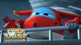 Супер Крылья - SuperWings на русском - Джетт и его друзья - Парад пингвинов - новая серия 32