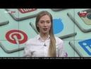 Флешмоб от Порошенко, сломанный гиперлуп и драки народных депутатов. Запрос на подписку 09.12.18