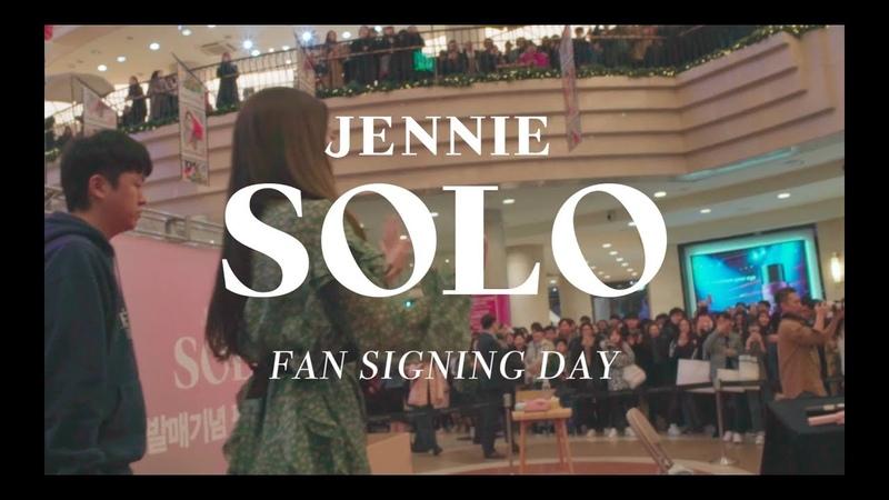 181127 JENNIE @ Bundang AK Plaza SOLO fansign