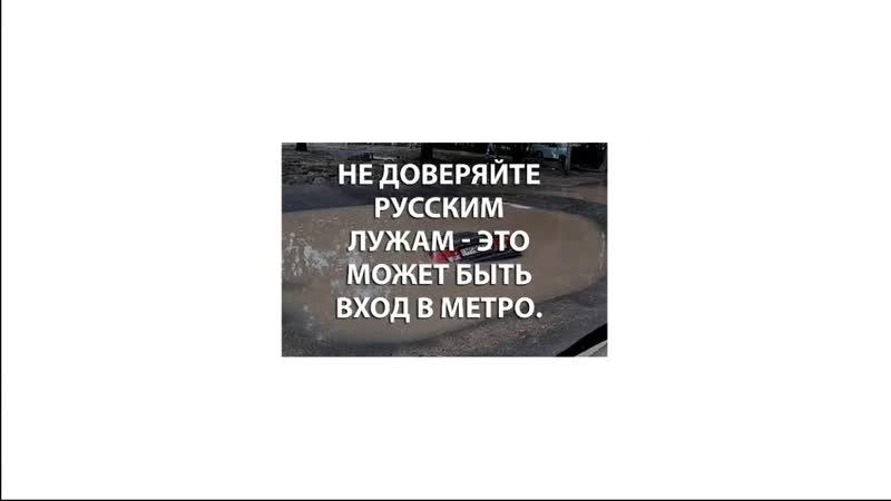 [Max Maximov] Лютые приколы. Весна - время балета, зима - брейкданса