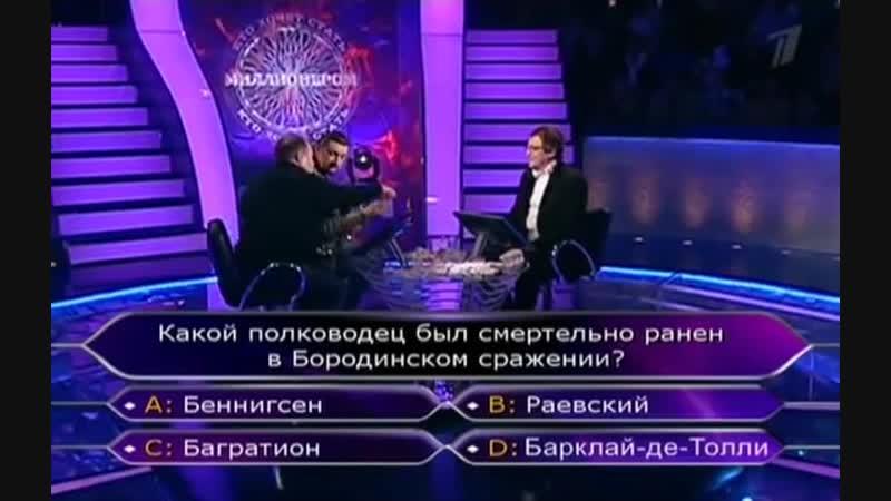 Кто хочет стать миллионером (16.07.2011)