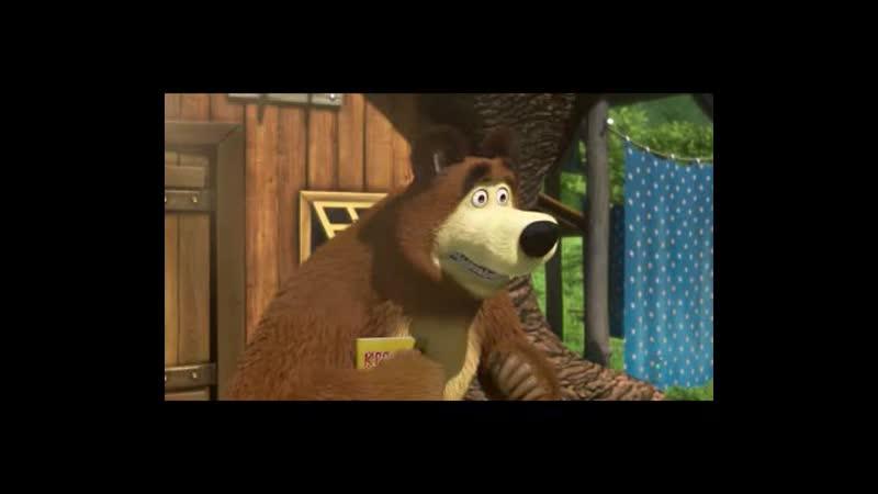 Маша и Медведь 12 и 13 серии